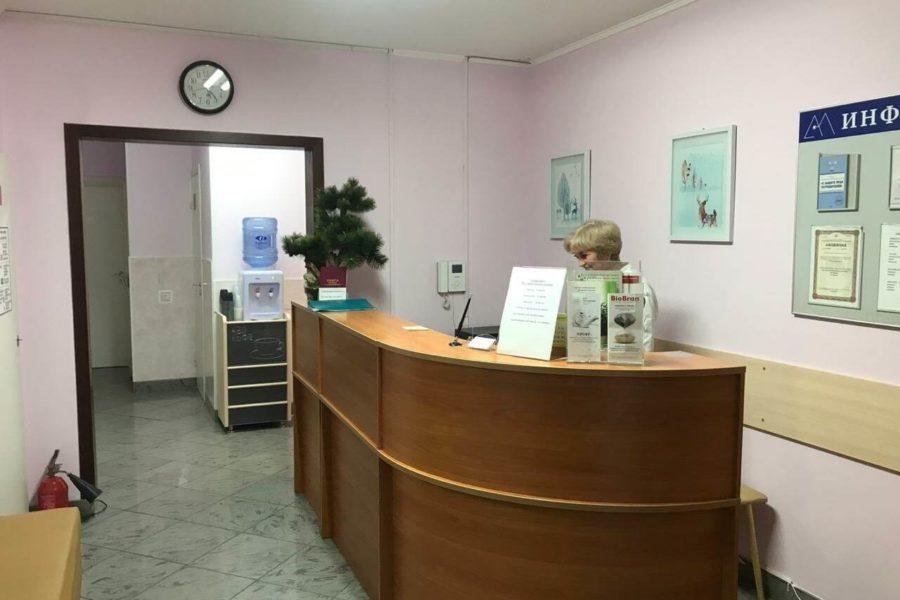 Медицинский центр Эдис Мед Ко