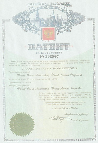 patent_5_small